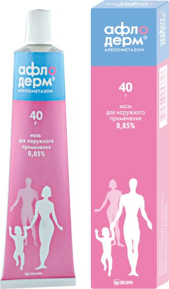 Афлодерм, 0.05%, мазь для наружного применения, 40 г, 1 шт.