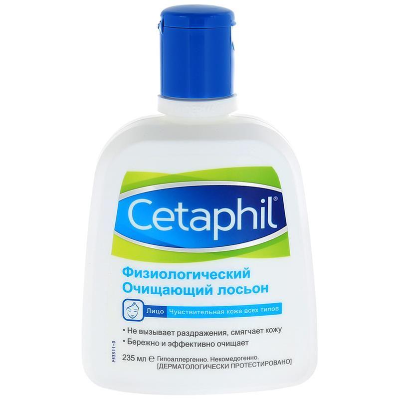 фото упаковки Cetaphil Лосьон очищающий