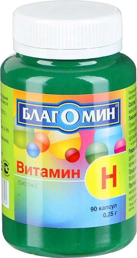 фото упаковки Благомин Витамин H (Биотин)