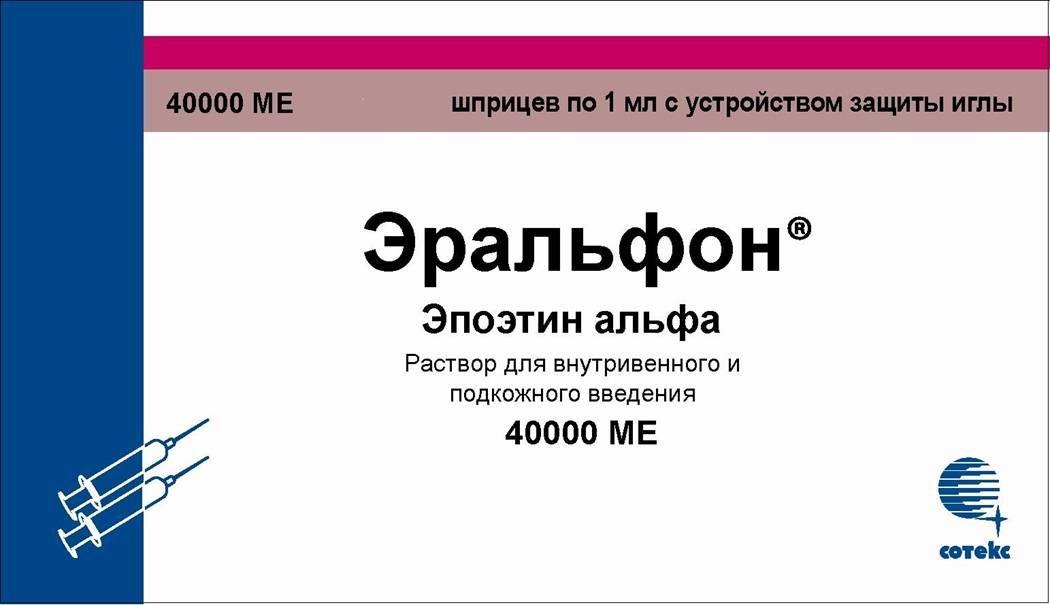 Эральфон, 40000 МЕ, раствор для внутривенного и подкожного введения, 1 мл (40000  МЕ), 1 шт.