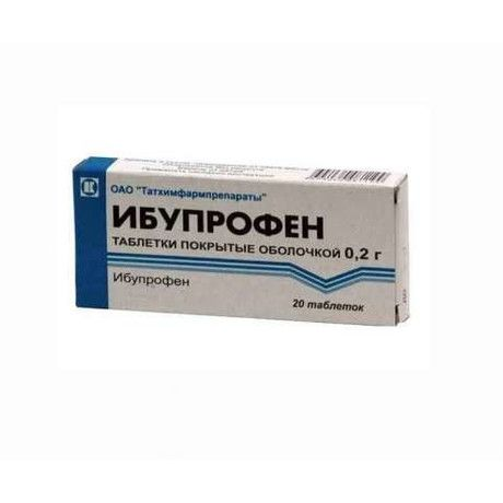 Ибупрофен, 200 мг, таблетки, покрытые оболочкой, 20 шт.