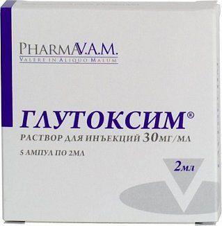 Глутоксим, 30 мг/мл, раствор для инъекций, 2 мл, 5 шт.