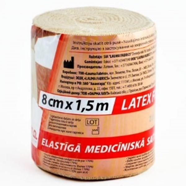 Бинты эластичные медицинские, 1,5мх8см, высокой растяжимости, 1 шт.