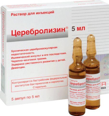 фото упаковки Церебролизин