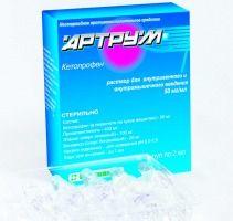 Артрум, 50 мг/мл, раствор для внутривенного и внутримышечного введения, 2 мл, 10 шт.