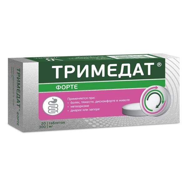 Тримедат форте, 300 мг, таблетки с пролонгированным высвобождением, покрытые пленочной оболочкой, 20шт.