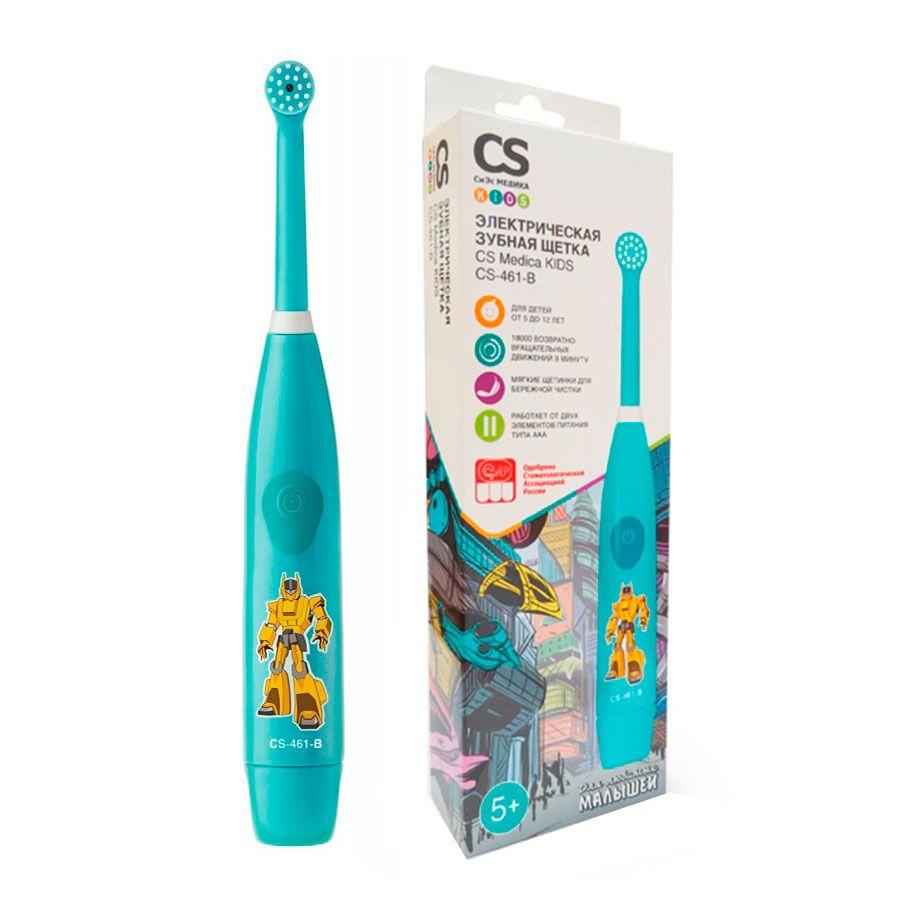 фото упаковки CS Medica Kids CS-461-B Электрическая щетка зубная