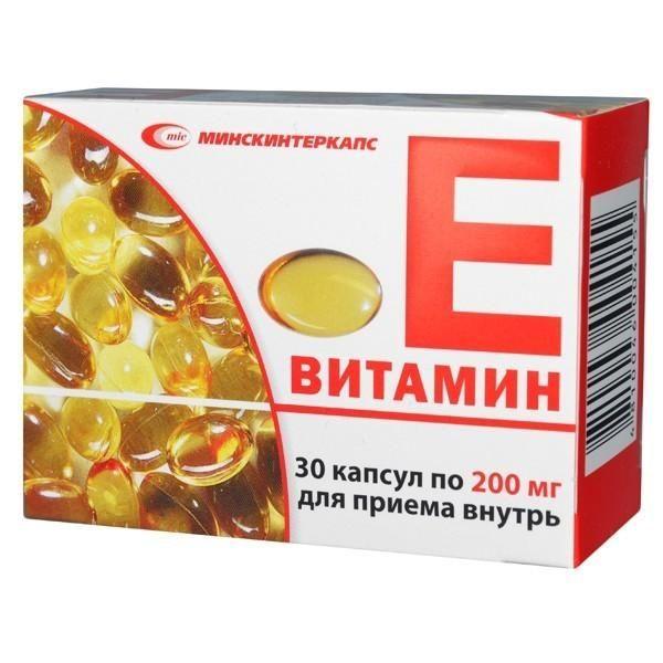 фото упаковки Витамин E