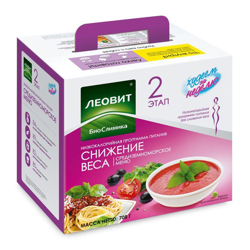 фото упаковки Худеем за неделю Средиземноморское меню Снижение веса 2 этап