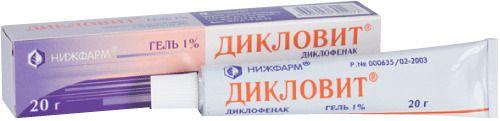 фото упаковки Дикловит