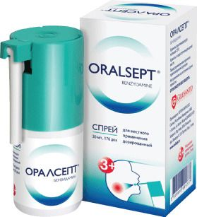 фото упаковки Оралсепт