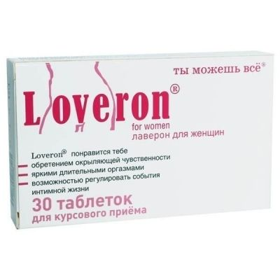фото упаковки Лаверон для женщин
