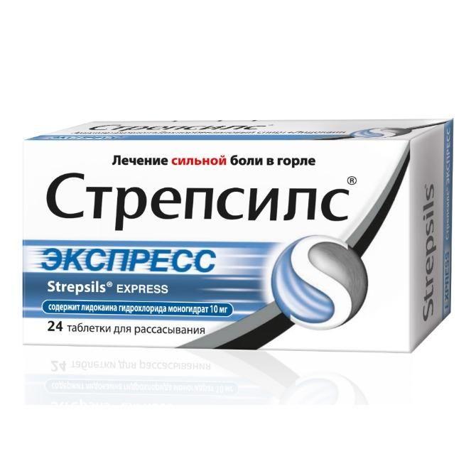 Стрепсилс Экспресс, таблетки для рассасывания, 24 шт.