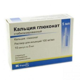 фото упаковки Кальция глюконат стабилизированный
