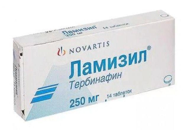 Ламизил, 250 мг, таблетки, 14шт.
