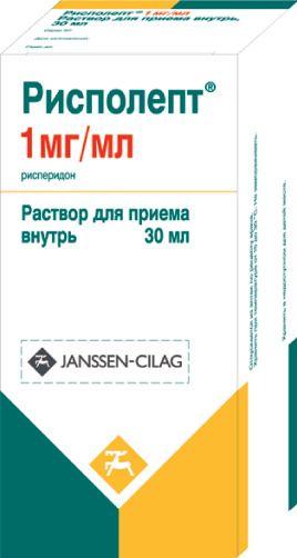 фото упаковки Рисполепт