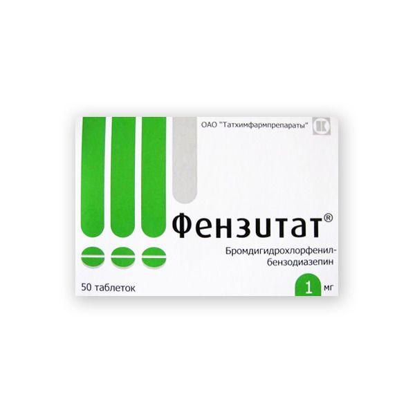 Фензитат, 1 мг, таблетки, 50 шт.