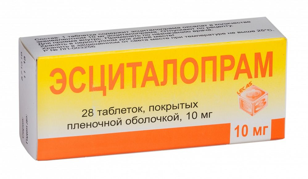 фото упаковки Эсциталопрам