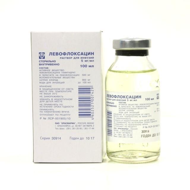 фото упаковки Левофлоксацин (для инфузий)