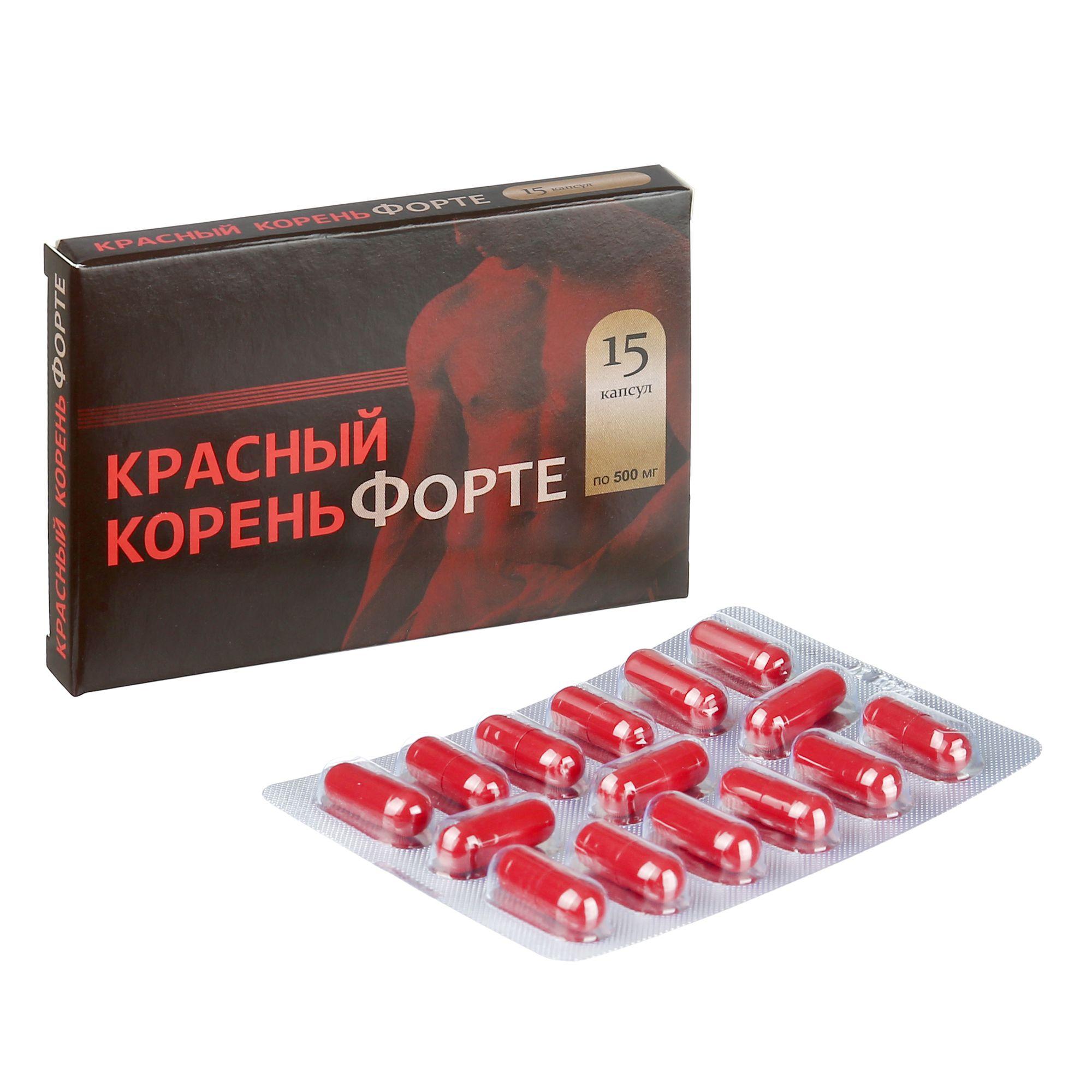 фото упаковки Красный корень Форте