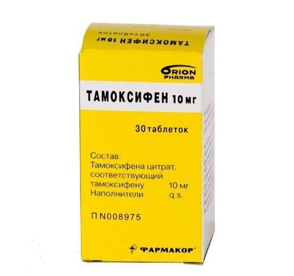 фото упаковки Тамоксифен