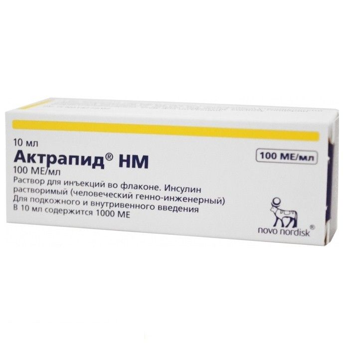 Актрапид HM, 100 МЕ/мл, раствор для инъекций, 10 мл, 1 шт.