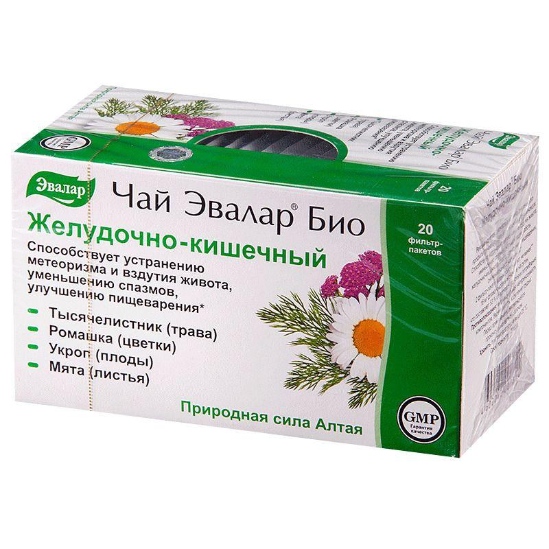 Чай Эвалар Био Желудочно-кишечный, фиточай, 1.8 г, 20шт.