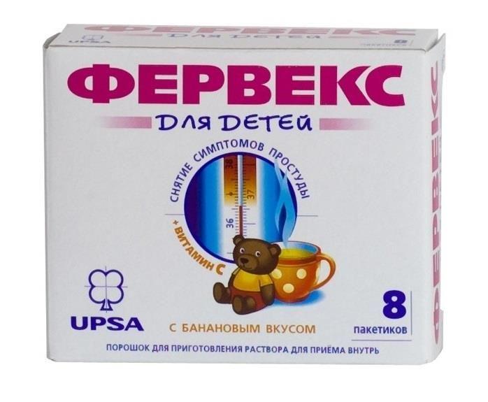 Фервекс для детей, 280 мг+10 мг+100 мг, порошок для приготовления раствора для приема внутрь, банановые, 3 г, 8 шт.