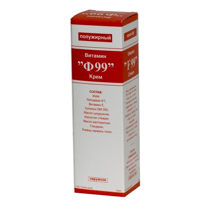 фото упаковки Витамин Ф99