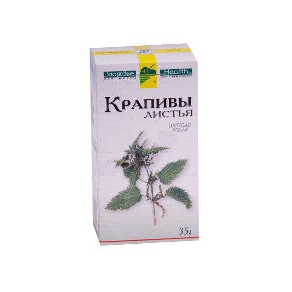 фото упаковки Крапивы листья