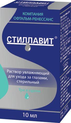 фото упаковки Стиллавит