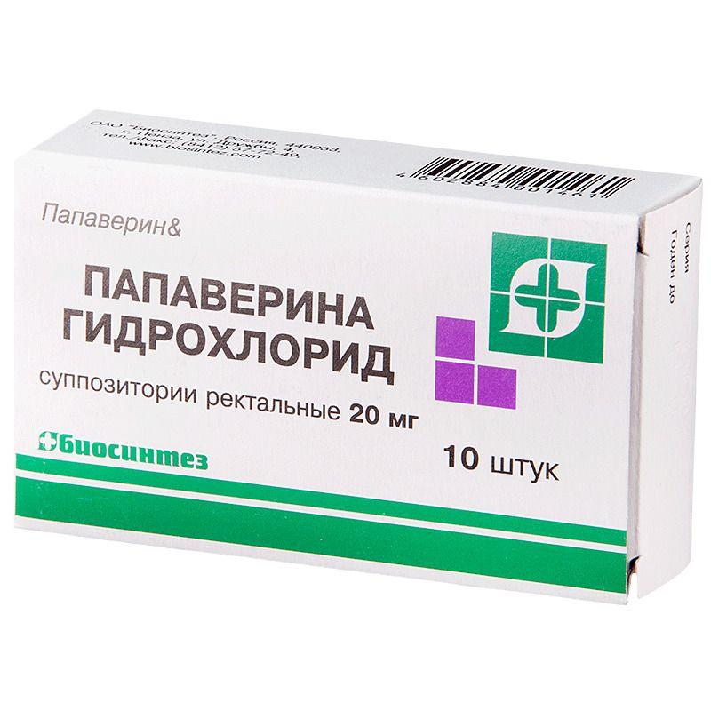 фото упаковки Папаверина гидрохлорид