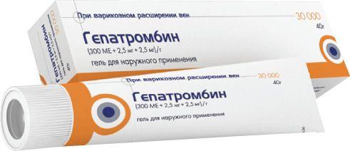 фото упаковки Гепатромбин