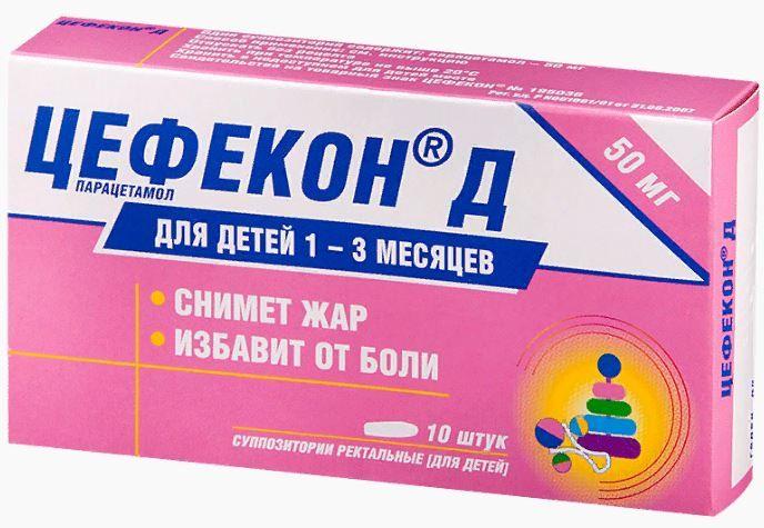 фото упаковки Цефекон Д