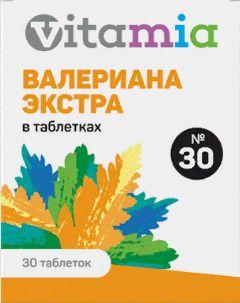 Vitamia Валериана экстра, таблетки, 30 шт.