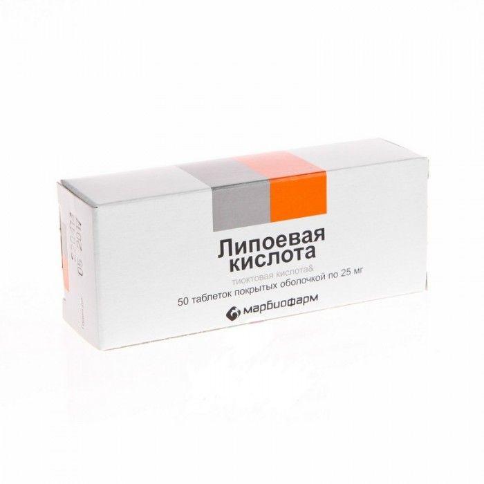 Липоевая кислота, 25 мг, таблетки, покрытые оболочкой, 50шт.