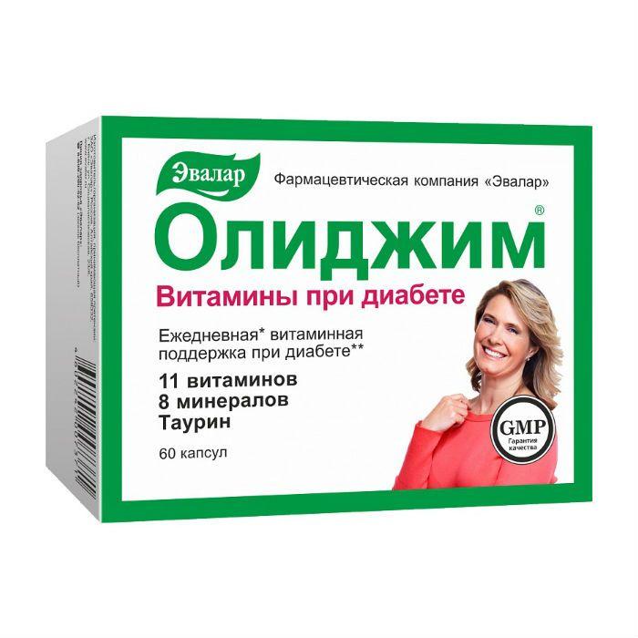 фото упаковки Олиджим витамины при диабете
