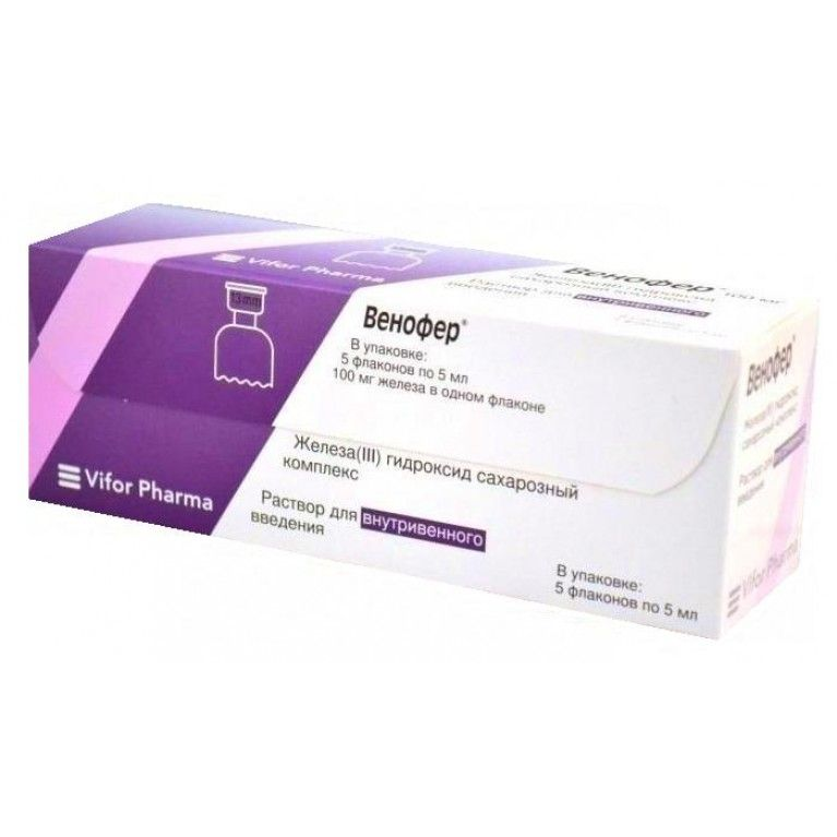 Венофер, 20 мг/мл, раствор для внутривенного введения, 5 мл, 5 шт.