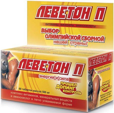 фото упаковки Леветон П