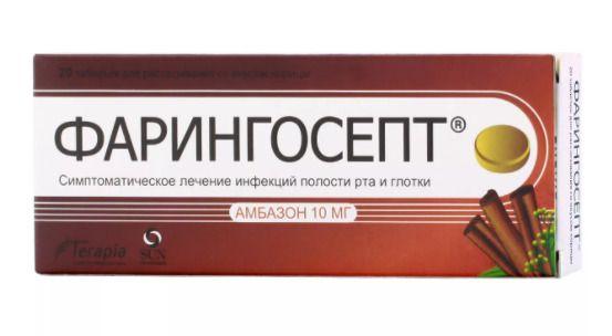 фото упаковки Фарингосепт