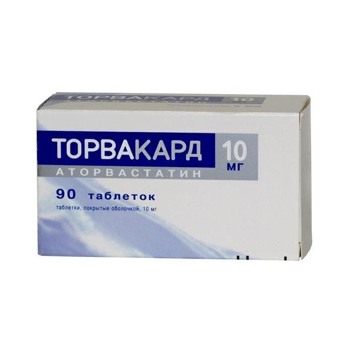 Торвакард, 10 мг, таблетки, покрытые пленочной оболочкой, 90 шт.