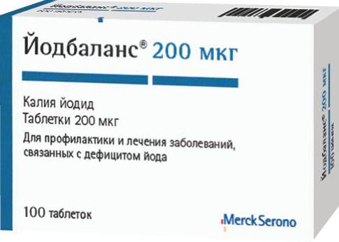 Йодбаланс, 200 мкг, таблетки, 100 шт.