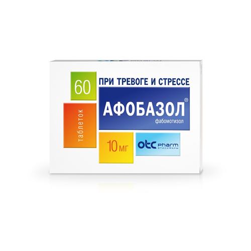 фото упаковки Афобазол
