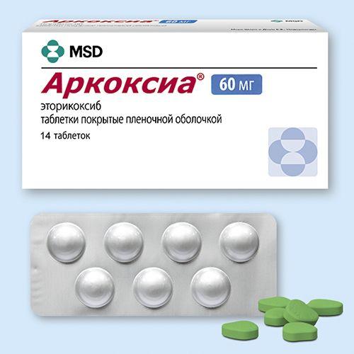 Аркоксиа, 60 мг, таблетки, покрытые пленочной оболочкой, 14 шт.
