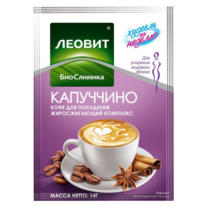 кофе здоровье похудение