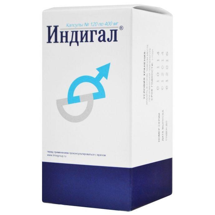 Индигал, 400 мг, капсулы, 120 шт.