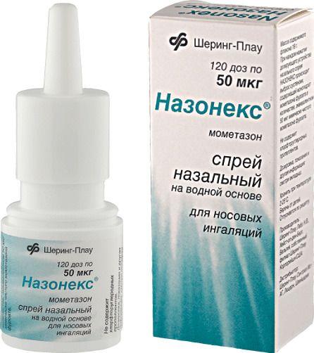 Назонекс, 50 мкг/доза, 120 доз, спрей назальный дозированный, 18 г, 1 шт.