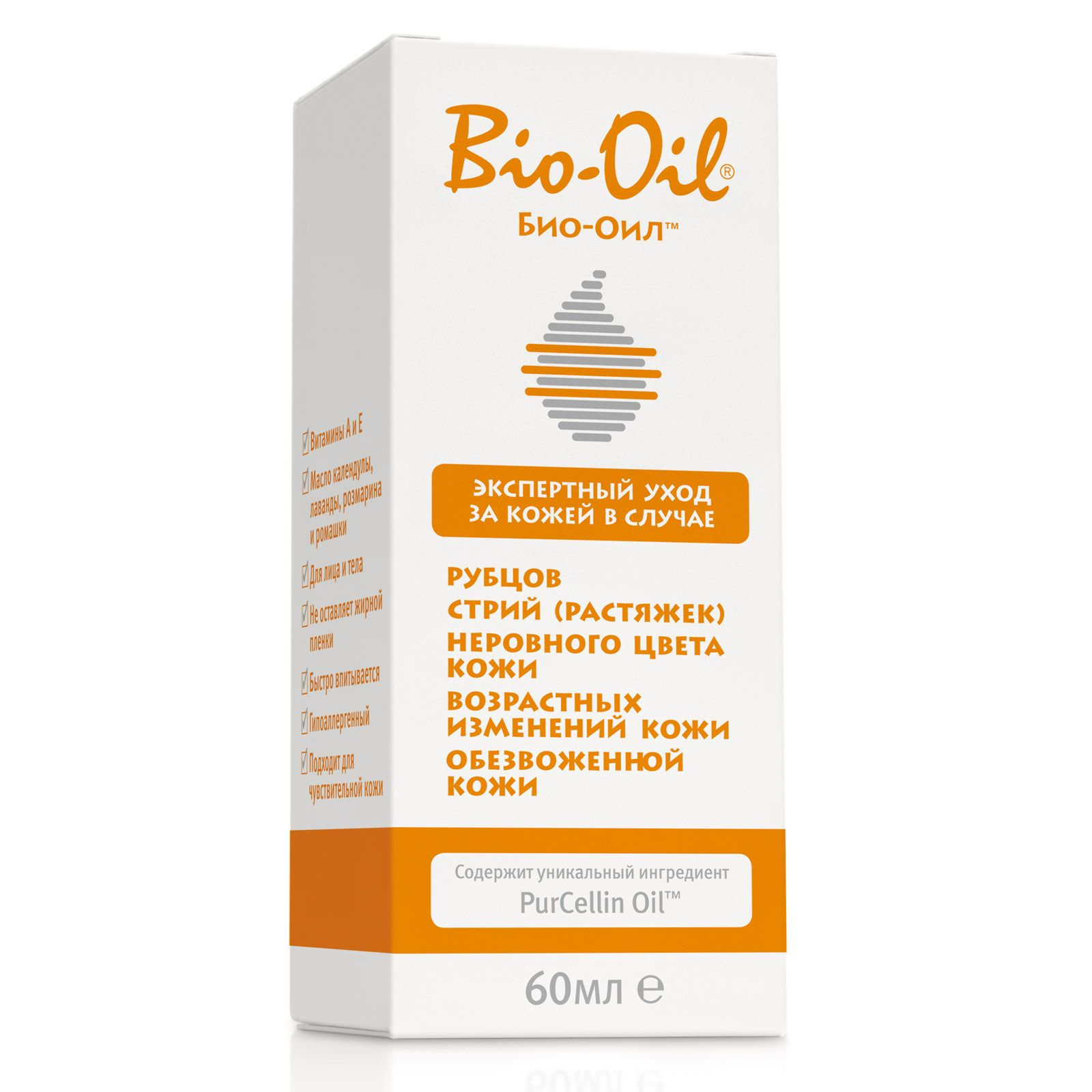 фото упаковки Bio-Oil