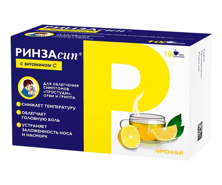 фото упаковки Ринзасип с витамином C