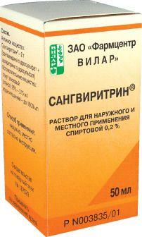 фото упаковки Сангвиритрин